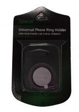 SUPORT SPACER SPT-H-UPRH UNIVERSAL TELEFON RETAIL BOX